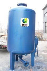 辽宁空调补水膨胀水箱