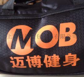 健身包定制定做休闲背包旅行背包定制可做logo