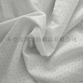 厂家直销洞洞莱卡布服装内衣透气面料洞洞弹力布