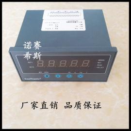 CHB只能显示仪表称重显示器