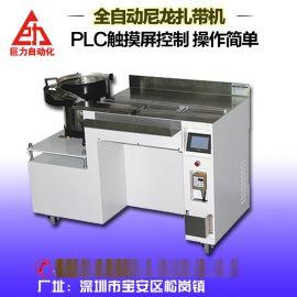 自动化扎线机各种线束全自动捆扎机器生产厂家