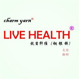LIVEHEALTH、尼龙锌离子抗菌丝、银离子抗菌