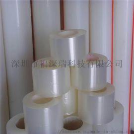 PE平纹膜盖板保护膜