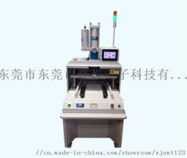 冲床分板机 XJ360-10T