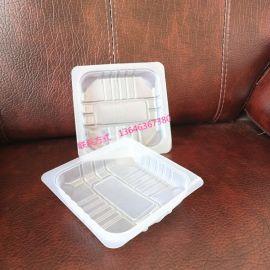 供应麻辣鸭货塑料盒 周黑鸭熟食锁鲜盒