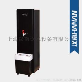 上海漢南L1即熱式商用開水器不鏽鋼飲水機