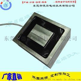 方形起重吸盘电磁铁吸力100-600公斤定做