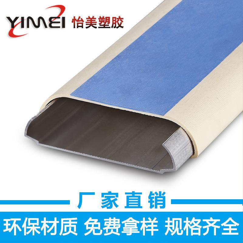 厂家定制生产PVC防撞护墙板量大优惠