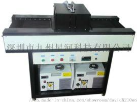 UV炉 LED UV固化灯紫外线UV固化设备流水线