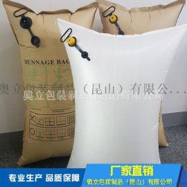 江苏充气袋厂 集装箱填充气袋 缓冲气柱袋