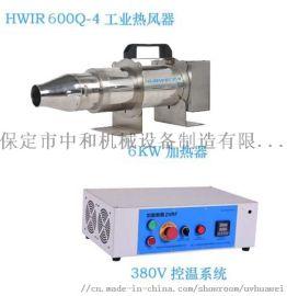工业热风器 风道加热器 热风加热器