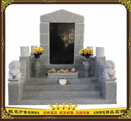 厂家供应中国黑芝麻白墓碑 墓石 家族墓