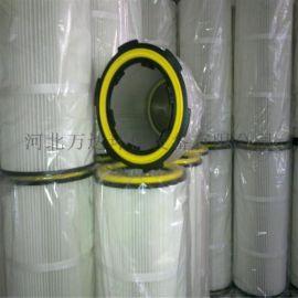 滤筒350*660 聚酯纤维 优质粉尘除尘配件