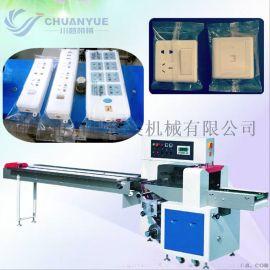 插座面板包装机,插座包装机
