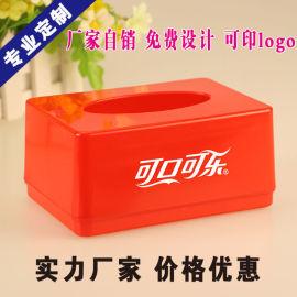 广告抽纸盒塑料纸巾盒餐饮酒店宣传纸巾抽