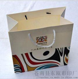 苍南厂家批发 **精美纸袋 定制手提礼品购物袋 环保广告纸袋