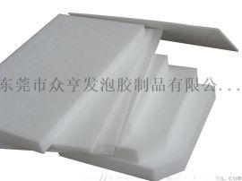 供应DIY手工模型制作EPP板材包装填充材料