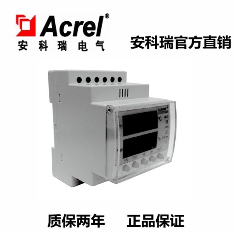 安科瑞WHD10R-11智慧型溫溼度控制器