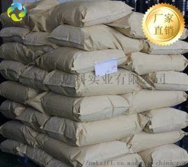 湖北武汉肉桂酸生产厂家