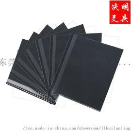 PP黑条袋 多孔黑条文件袋穿黑纸 活页文件袋
