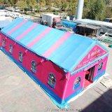 河北京路發事宴充氣帳篷 流動餐廳充氣帳篷