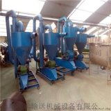 性能优良气力吸粮机用途广泛气力输送机曹