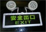 bayd81防爆標誌燈BYY防爆標誌燈