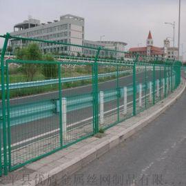 优盾现货框架护栏网 河道安全网围栏 浸塑道路护栏网
