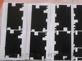 麦拉片加工 麦拉片背胶 透明麦拉片 耐高温麦拉片