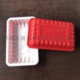 供應一次性水果保鮮盒,定制草莓pp塑料託盒