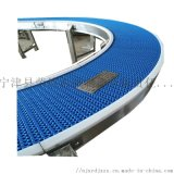 conveyor转弯塑料链板输送机