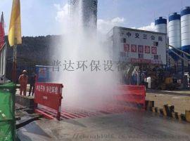 武汉光谷工地立体式自动洗轮机