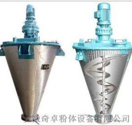 石油焦炭化工行业搅拌双螺旋锥形混合机低能耗高产量