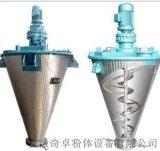 石油焦炭化工行業攪拌雙螺旋錐形混合機低能耗高產量