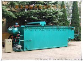 石家庄气浮设备,河北衡水有机业污水处理设备