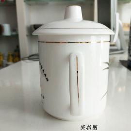 景德镇功夫茶具陶瓷杯带盖水杯子办公室泡茶杯