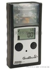 单一便携式可燃气体检测仪 GB90(Ex)