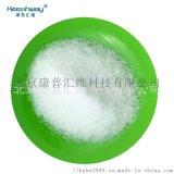 大结晶化学纯尿素 AR级尿素 免费样品