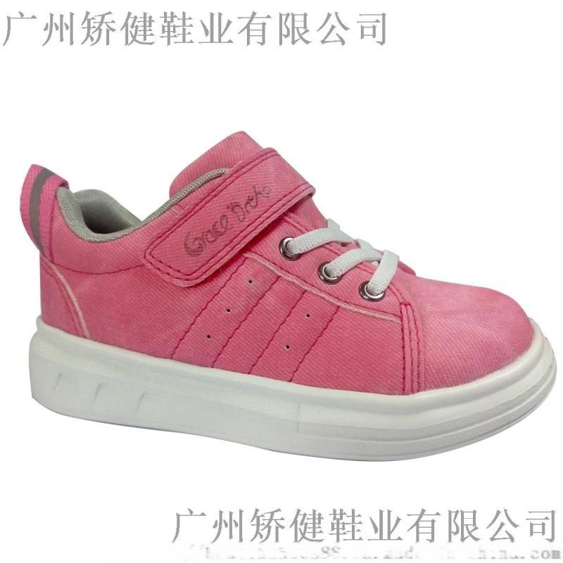 廣州力學功能童鞋,高端兒童鞋,現貨外貿鞋