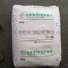 防火TPU 高透明 54353 阻燃UV聚氨酯