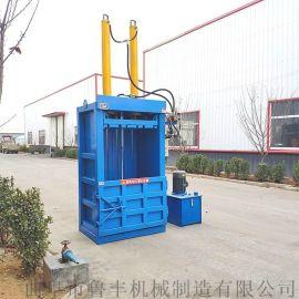 潍坊铝合金打包机 小型压块机