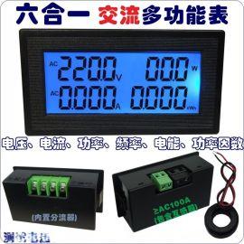 YB5140DM多功能数显交流电压电流表 功率计 频率 功率因数 电能表