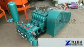 新疆博尔塔拉250泥浆泵 小型泥浆泵