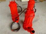 定制高温排污泵-高温排污泵选型-无堵塞高温排污泵