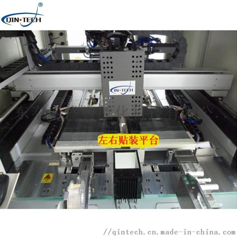 全自动贴钢片机 FPC自动贴补强机 软板贴钢片机