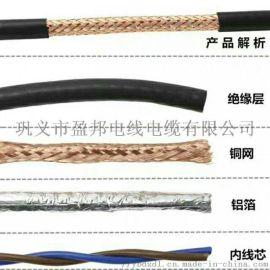 屏蔽电缆价格RVVP屏蔽信号控制电线