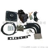 低速电动汽车空调A茂港低速电动汽车空调公司