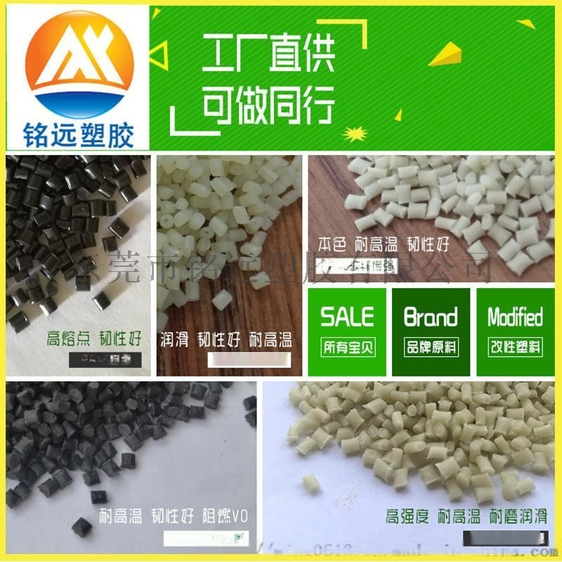 食品级PA46 Stanyl® TW341-FC