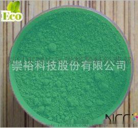 温变指甲油专用感温粉  31℃草绿色遇热变色粉