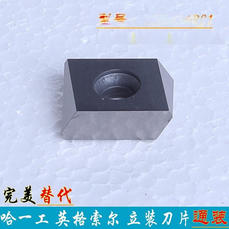 哈一工台阶平面铣削刀片LSE434R01/L01